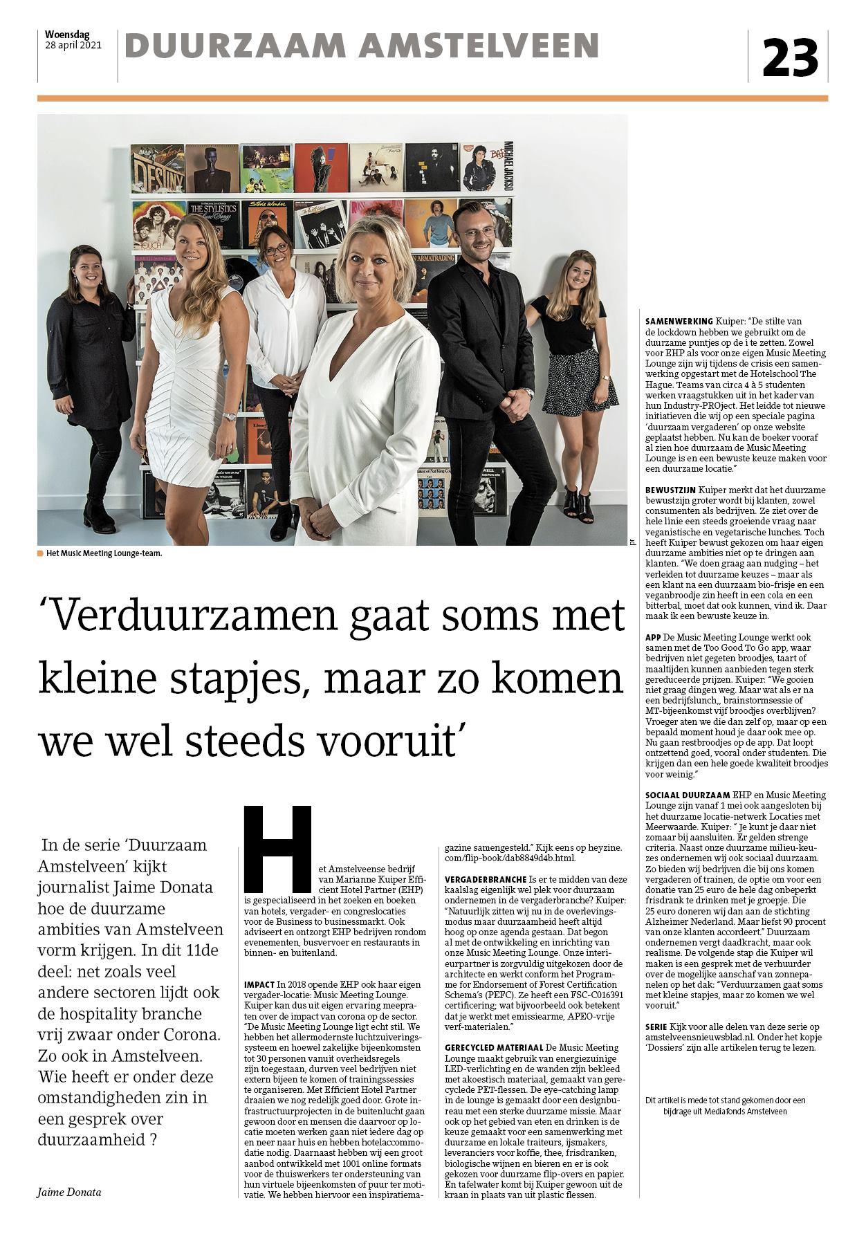 Duurzaam Amstelveen | Music Meeting Lounge